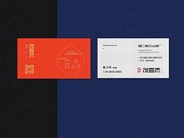 潑露清®️ BRANDesign