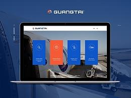 航空网页 企业网站 产品网站