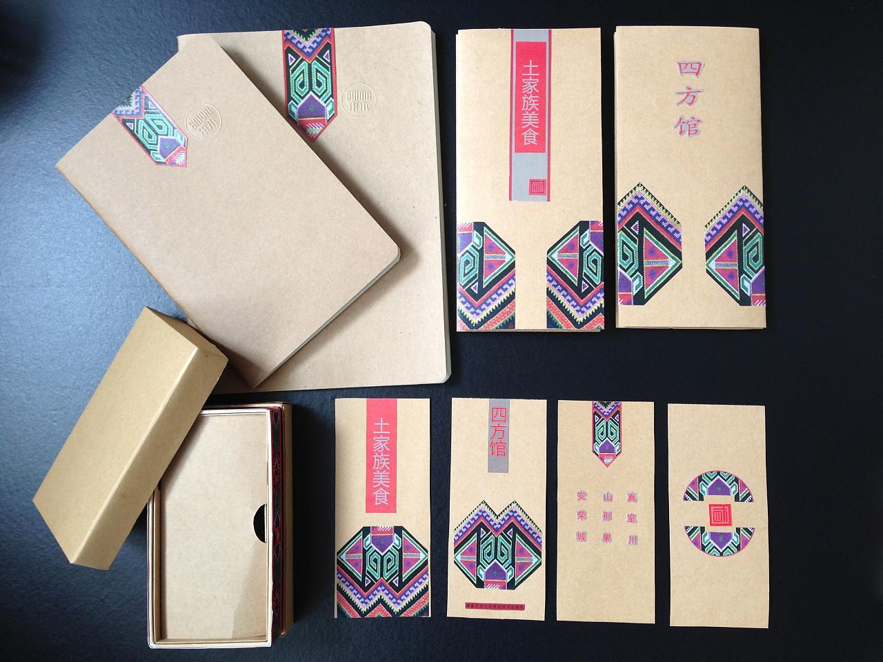 土鸡蛋包装_四方馆土家族食品包装系列 平面 品牌 candy222 - 原创作品 - 站酷 ...