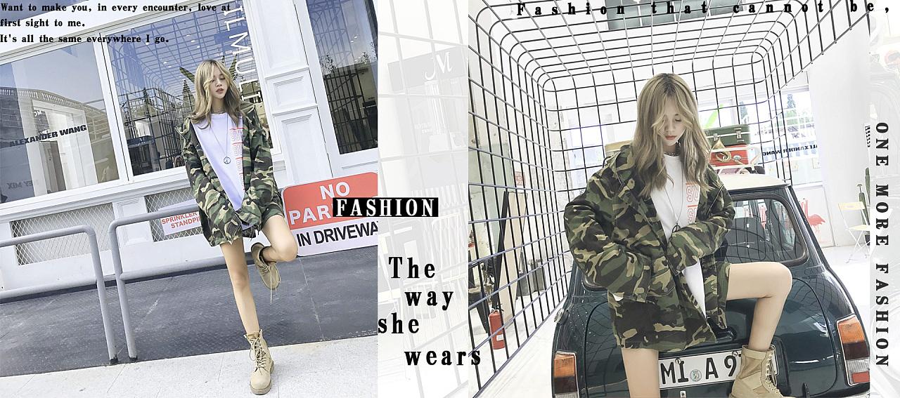 女装活动海报|网页|电商|小则又沐风L - 原创作品