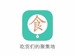 美食app