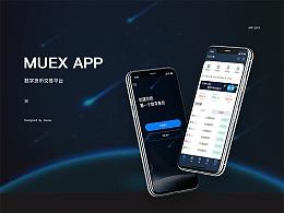 MUEX-数字资产区块链交易所项目