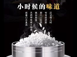 日式酒精乌龙锅