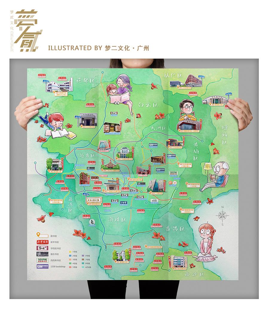 2017广州阅读地图|海报|平面|梦二文化 - 原创设计