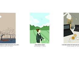 LONTCY | 每日插画