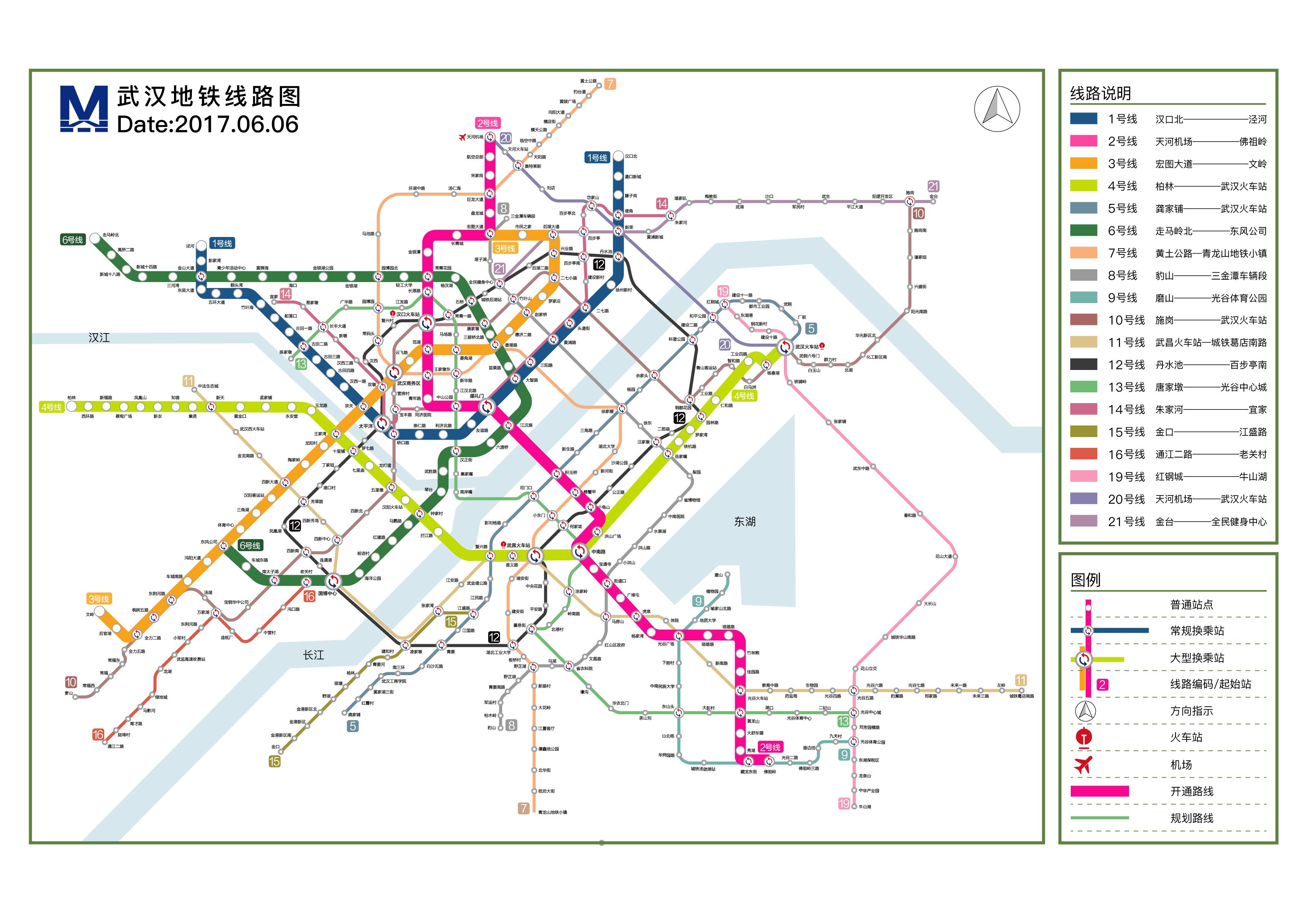 武汉地铁规划图高清_求武汉地铁规划图!要最新的详细的有13条线的清晰图!-