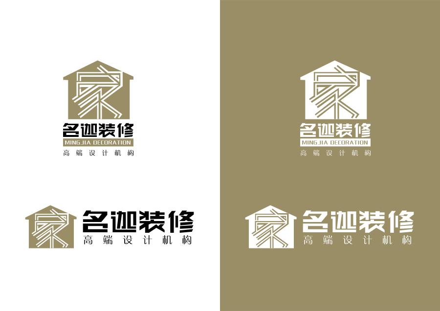 名迦装修标志设计,logo设计——企云网设计师张帅图片