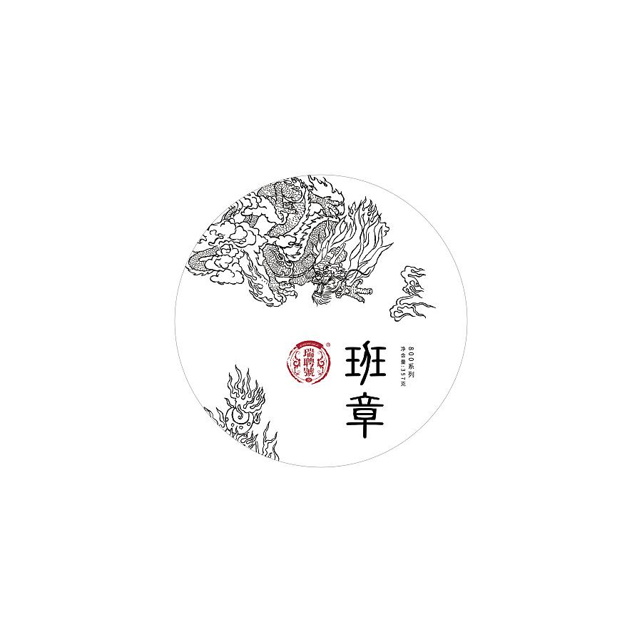 中秋包装设计 茶饼