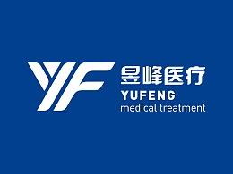 西安新概念品牌设计vis案例 昱峰医疗