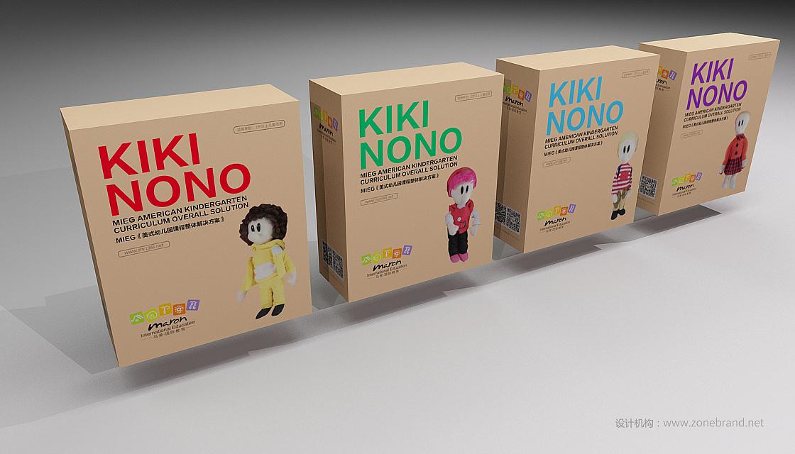 童产品包装_儿童产品包装设计_少儿培训教具包装设计_教育产品包装