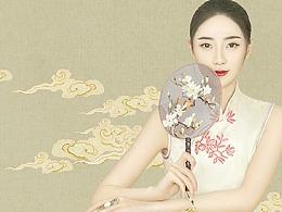 《锦绣-旗袍》WEB电商界面设计