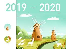 2019插画年终总结