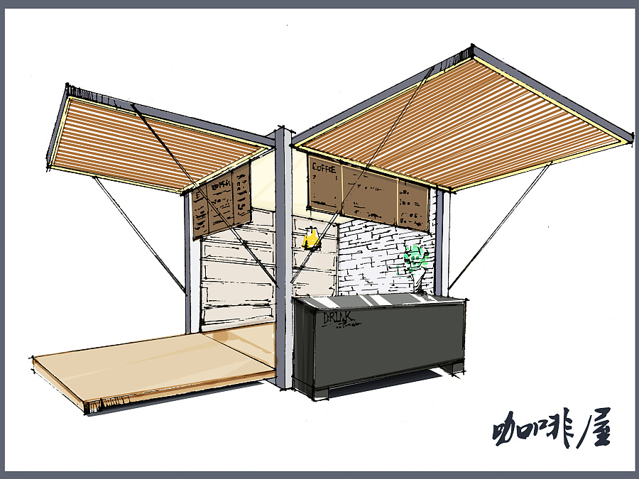 ps 上色 手绘集装箱咖啡屋|建筑设计|空间|赵辛子良