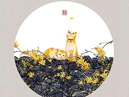 诗词画雅集(三)——圆框版