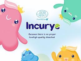 Incurye因适爱 / 婴幼儿湿巾 婴童护理品牌