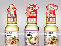 北京丘比沙拉酱包装设计