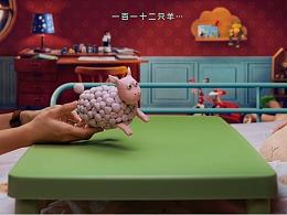 创意定格动画—天猫精灵儿童智能音箱之《扁羊羊》