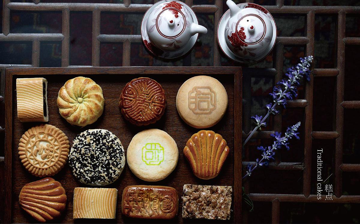 中式糕点品牌设计 中式糕点品牌logo vi设计 中式糕点店面空间设计图片