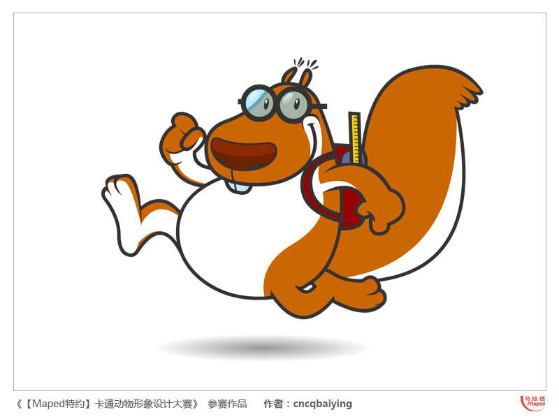 maped卡通动物形象设计——松鼠