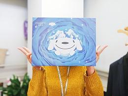 自然堂X京东合作插画