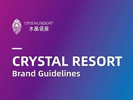 马来西亚水晶海居度假酒店VI设计