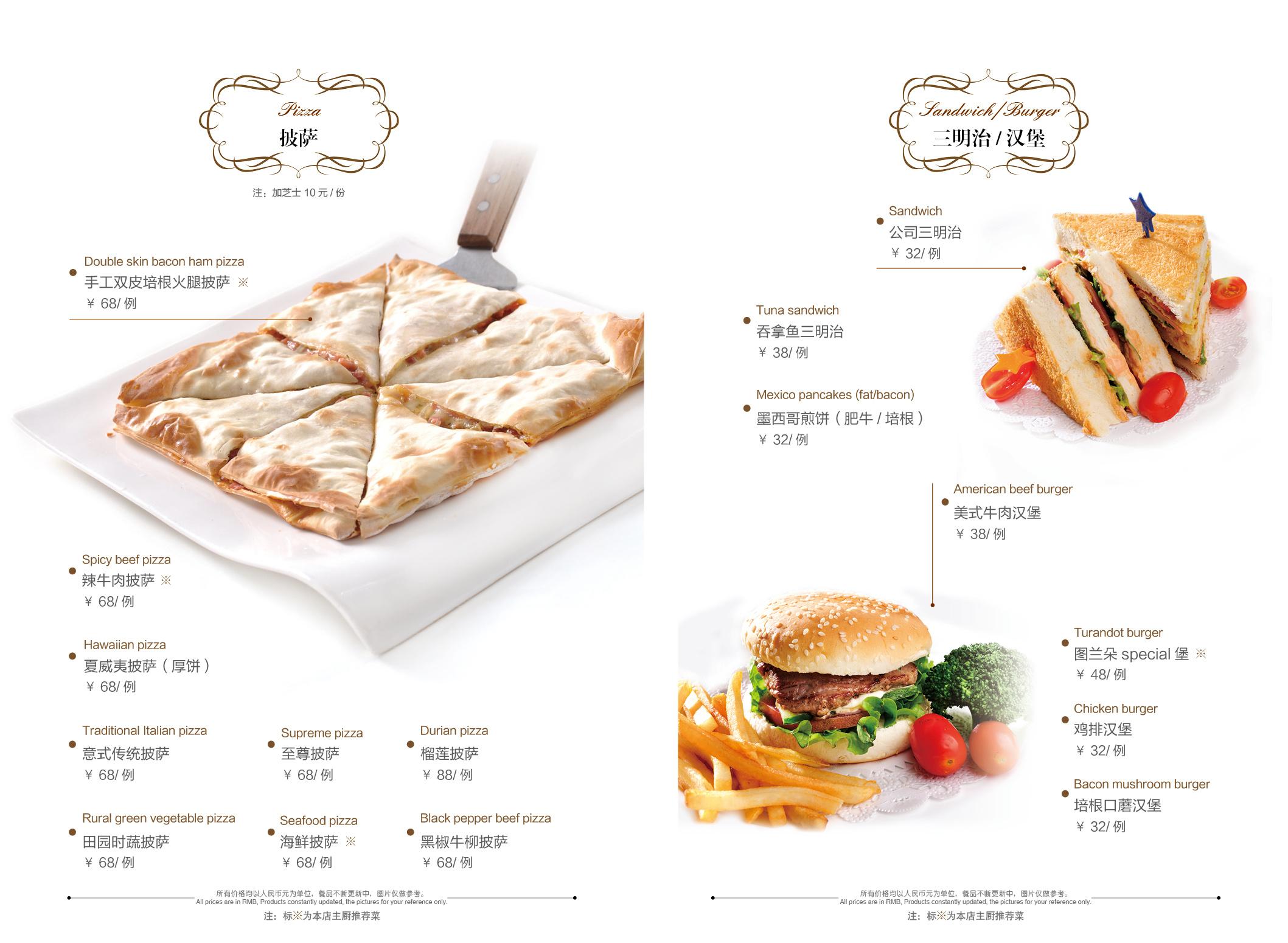 西餐怎么做法大全图解