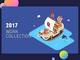 2017 · 工作项目合集