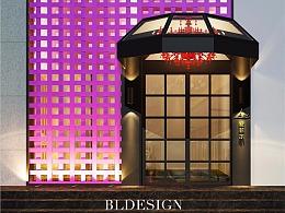 郑州酒店设计公司——山东曲阜情侣主题酒店设计案例