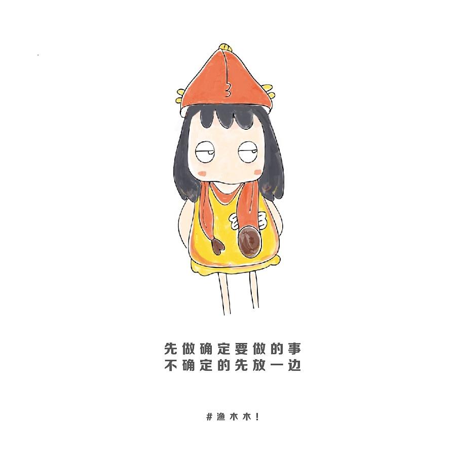 渔木木形象诞生 单幅漫画 动漫 kitty12345