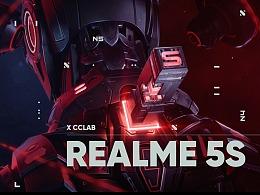 Realme 5S 外观宣传短片