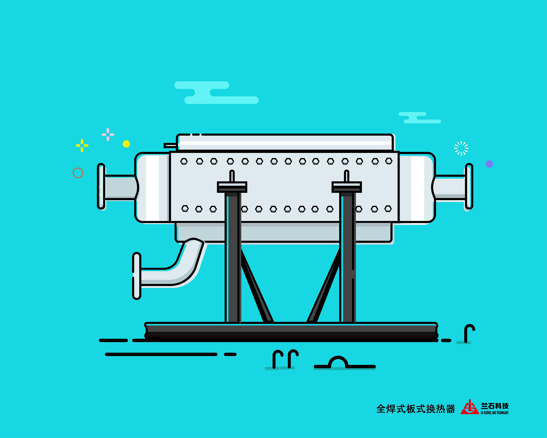 兰石寝室集团插画形象设计a寝室产品海报设计图片