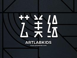 艺术教育品牌形象——疯狂的铅笔头