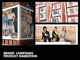 CAMPAIGN Product marketing