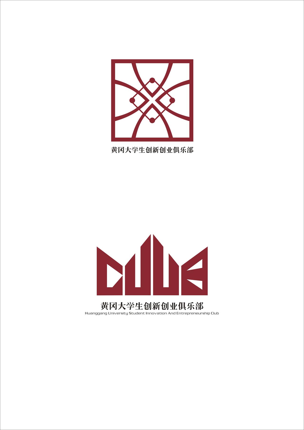 大学生创新创业俱乐部 logo 现代商业团队 俱乐部文化图片