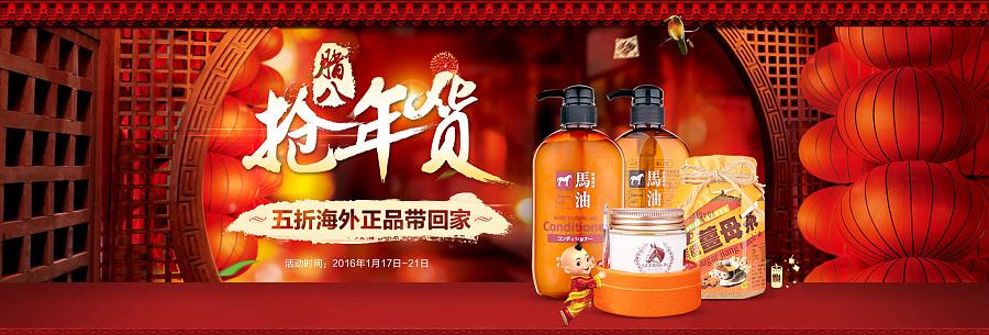 双十一化妆品海报 节日海报
