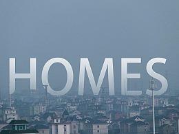 现实照片一组:家何处,落日眠芳草。