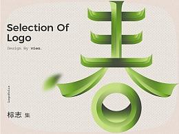 餐饮logo 茶叶logo 化妆品logo 婴幼儿logo 包装logo