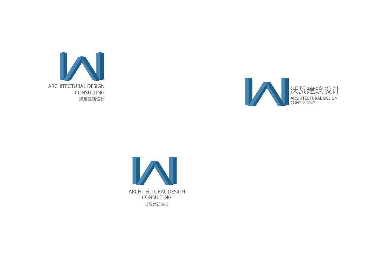 wowa建筑设计稿建筑设计发展阶段图片