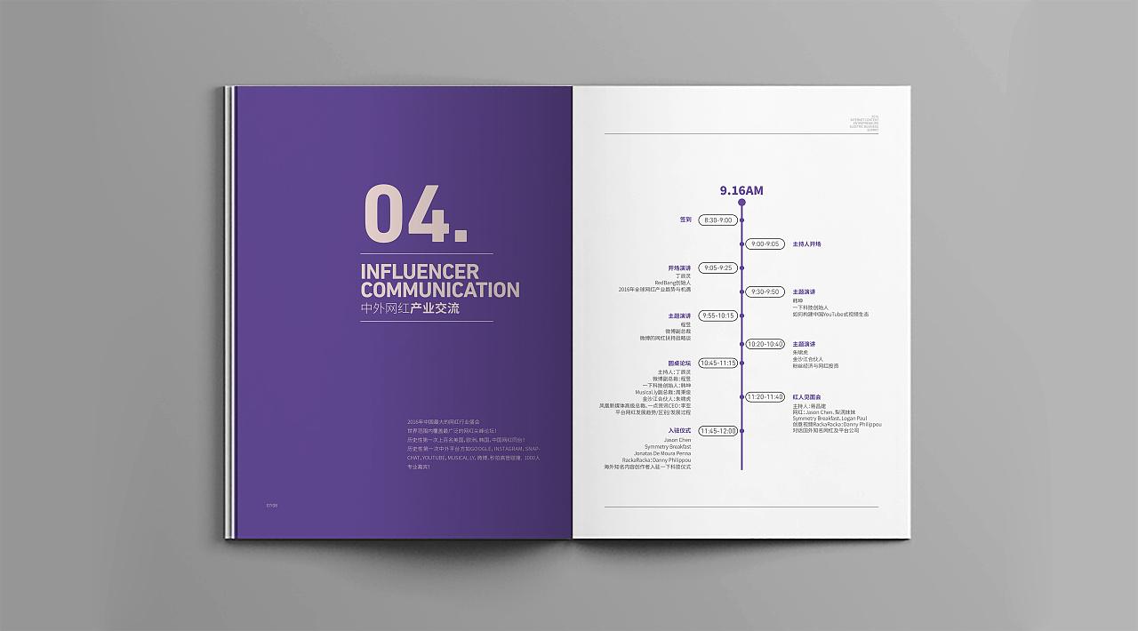 画册版式练习|平面|书装/画册|安安静静的肥仔 - 原创图片