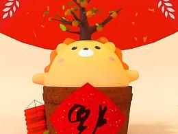 桃乐西-春节贺图