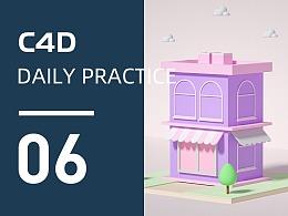 【C4D作品06】C4D+OC创意小场景 2.5D风格卡通小屋