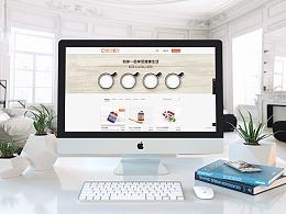 跨境电商平台web端