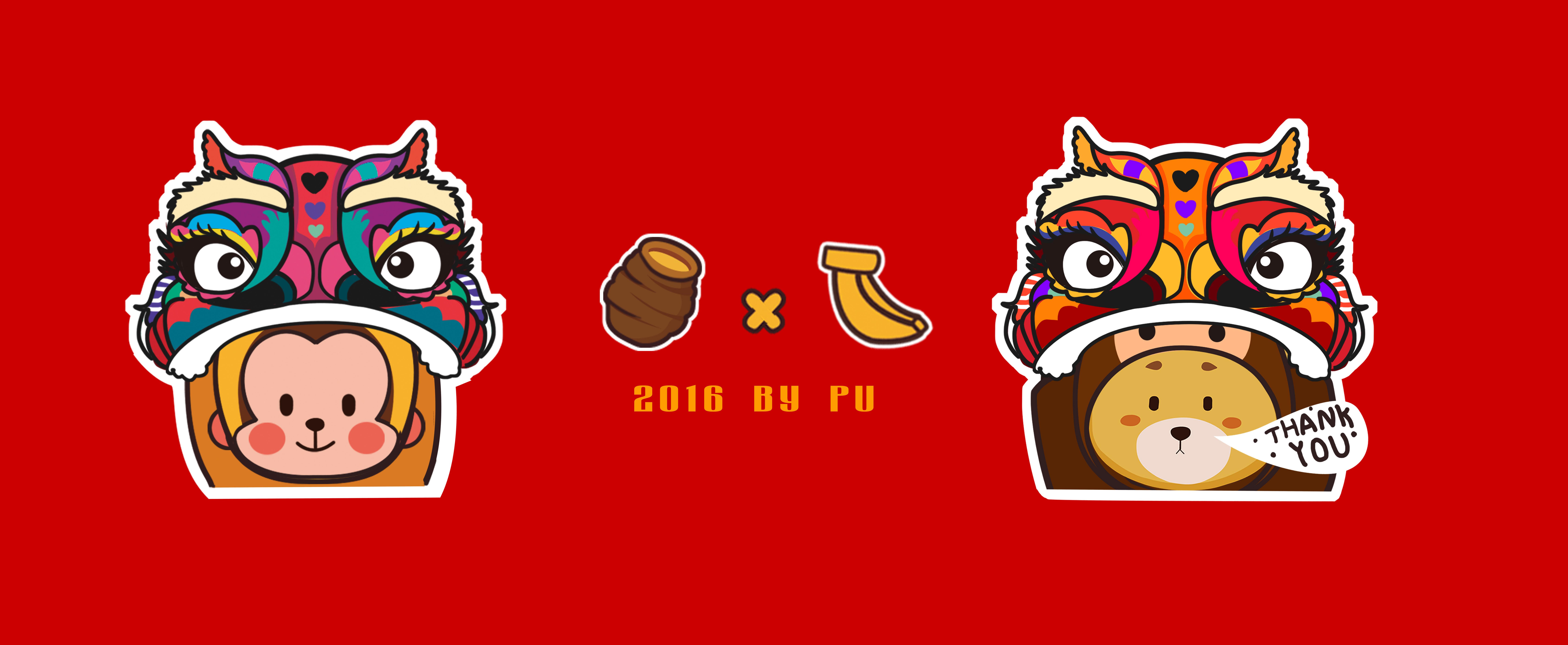 2016恭喜发财