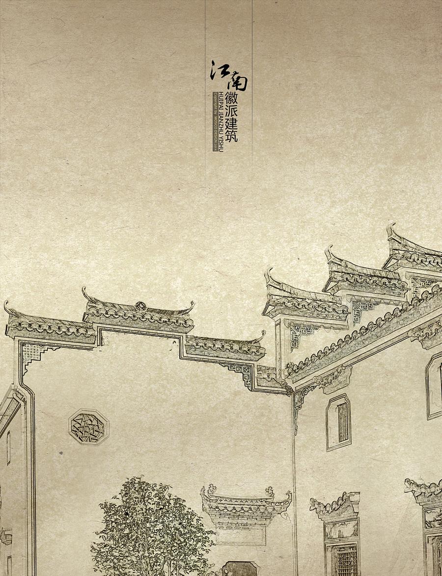 江南徽派建筑