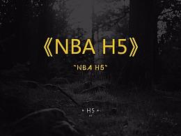 NBA天猫官方旗舰店 双十一全球狂欢节 H5设计练习