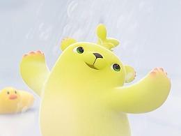 【萌芽熊】当没人在家的时候是如何洗澡的?