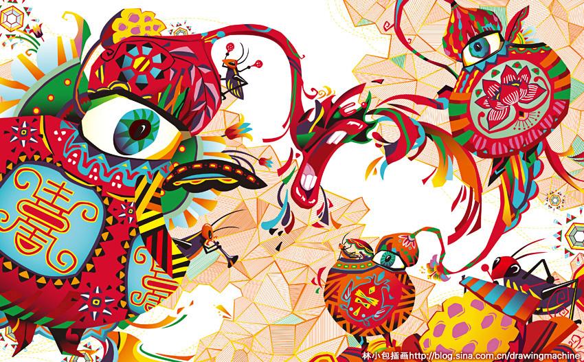 查看《《瞳梦》》原图,原图尺寸:850x527