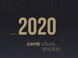 2020游戏视觉作品