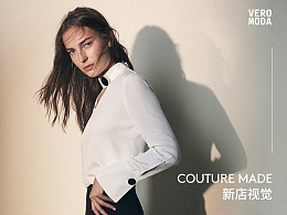 Couture Made视觉