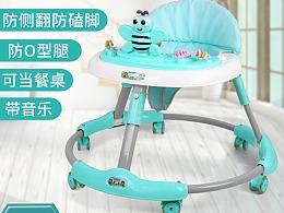 母婴儿童学步车电商设计